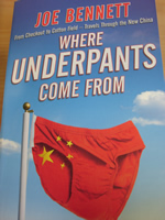 Where do underpants come from
