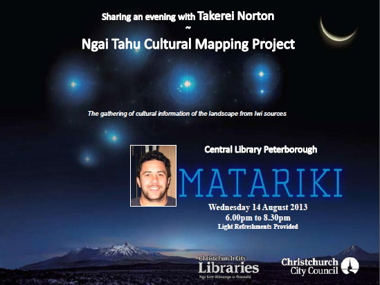 Poster of Takerei Norton event