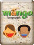 db-Mango-CKEY754288