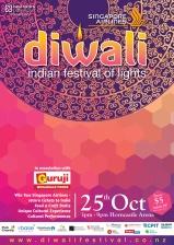 Diwali 2014 poster