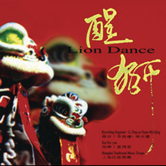 Cover of Lion Dance