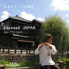 Cover of Eternal Japan