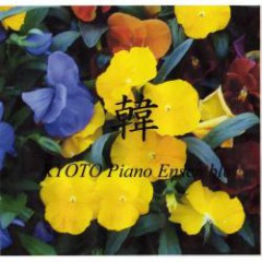 Cover of Korean Drama Piano Collection 21