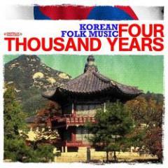 Cover of Korean Folk Music