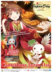 Canterbury Japan Day 2015 poster
