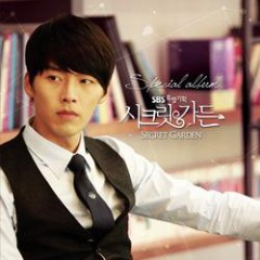 Cover of Secret Garden Drama