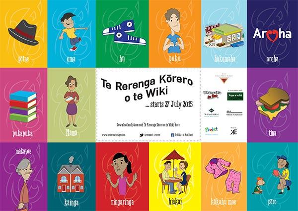 Te Rerenga korero poster 2015