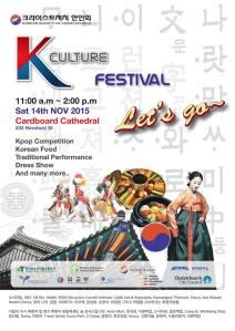 K-Culture Festival