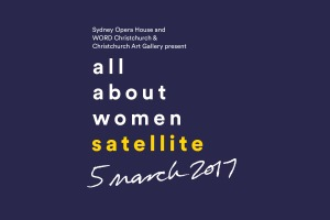 All About Women Satellite 5 March 2017