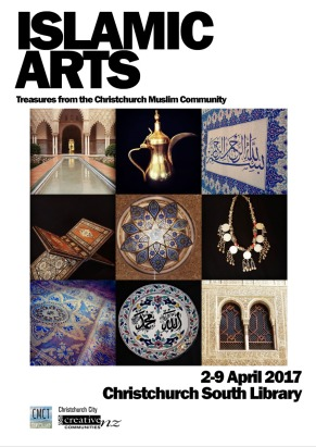 CMCT Islamic Arts Exhibit