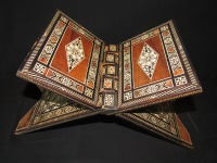 Syrian Inlaid Qur'an Stand