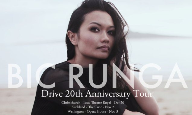 20th+Anniversary+of+Drive+tour